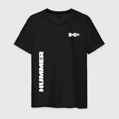 Hammer H2