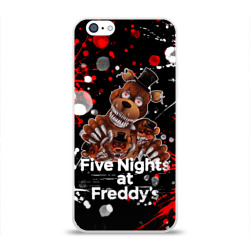 FIVE NIGHTS AT FREDDY'S.