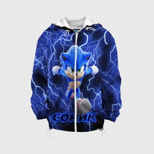 Детская куртка 3D SONIC Фото 01