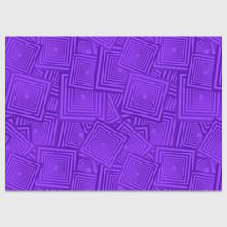 Квадраты в квадратах