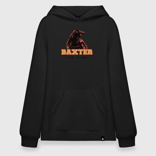 Бакстер Хай
