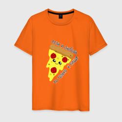 Если любовь,то только к пицце