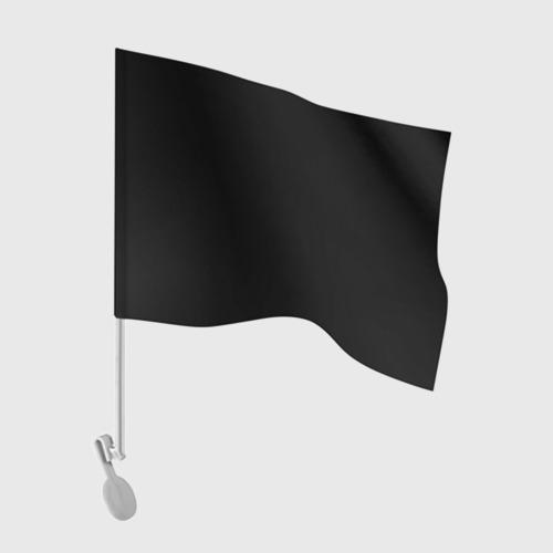 Флаг для автомобиля ЧЁРНАЯ МАСКА Фото 01