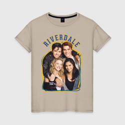 Riverdale heroes