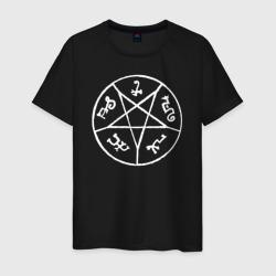 Devil's Trap (White)