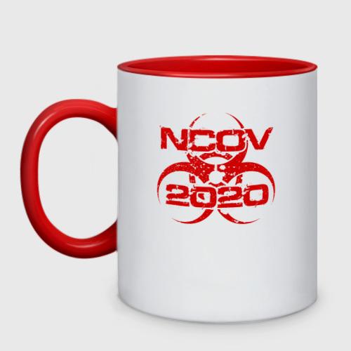 nCoV 2020