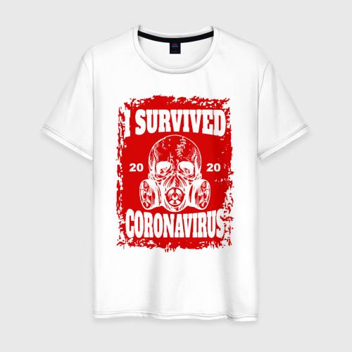Я пережил Коронавирус