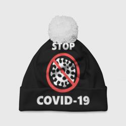 STOP COVID-19 (коронавирус)