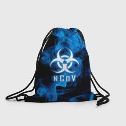 nCoV.