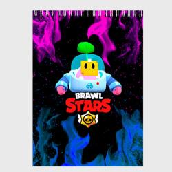 BRAWL STARS (SPROUT) [13]