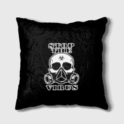 Stop The Virus (коронавирус)