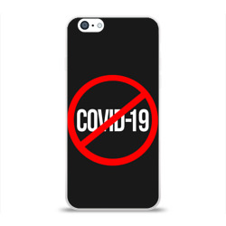 COVID-19 (коронавирус)