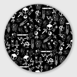 Minecraft pattern