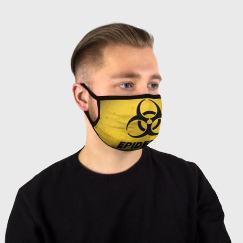 EPIDEMIC Mask (коронавирус)