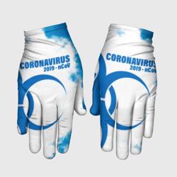 Coronavirus 2019 - nCoV