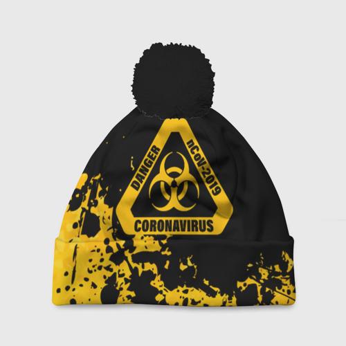 Danger nCoV - 2019 Coronavirus