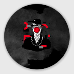 Психоделика