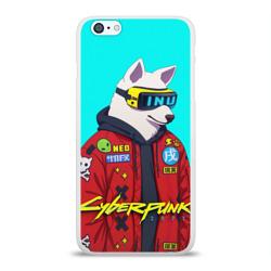Cyperpunk 2077 Cyberdog