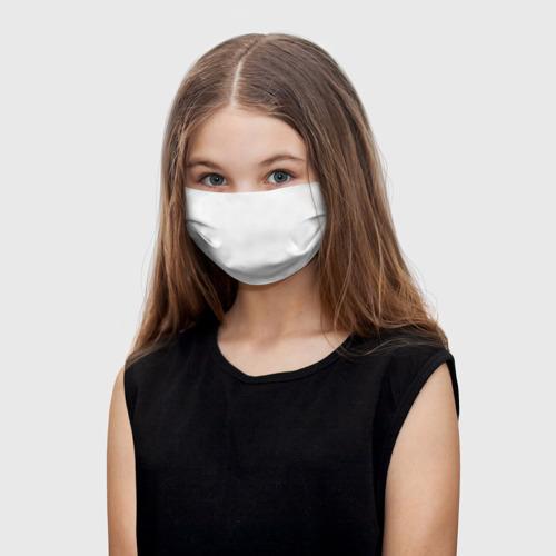 Детская маска (+5 фильтров) Не кашляй на меня One фото