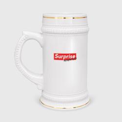 Surprise Motherf*cker