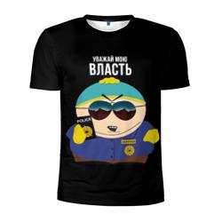 South Park Картман полицейский