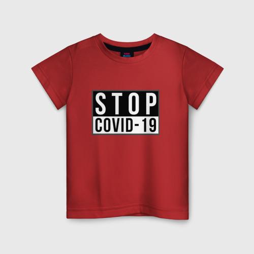 Детская футболка хлопок Stop Covid-19 164 фото