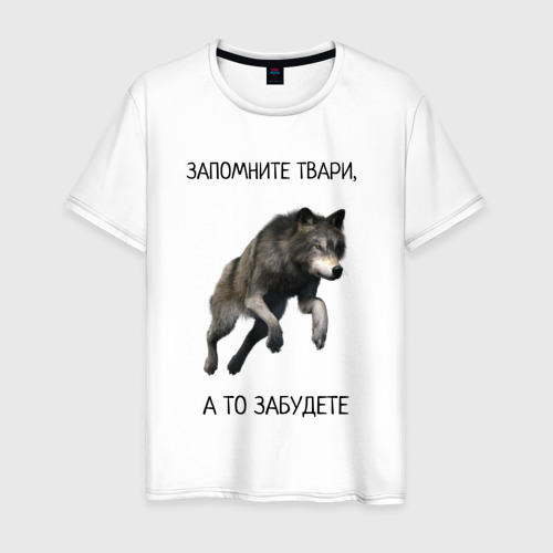 Мужская футболка хлопок Волк Фото 01