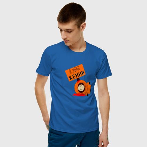 Мужская футболка хлопок South Park я убил Кенни Фото 01
