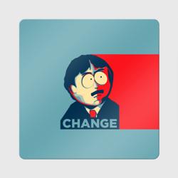 Ренди требует  перемен