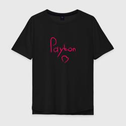 Payton Moormeier сердце