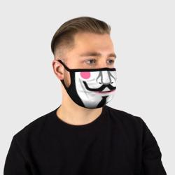 Аноним (Гай Фокс)
