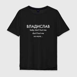 Владислав What is love