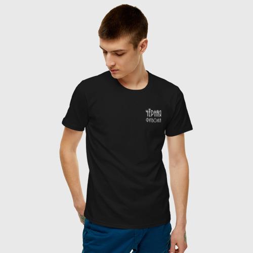 Мужская футболка хлопок Чёрная футболка Фото 01
