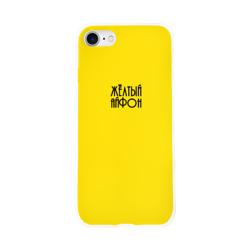 Жёлтый чехол