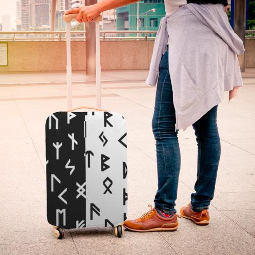 Чехол для чемодана 3D РУНЫ Фото 01