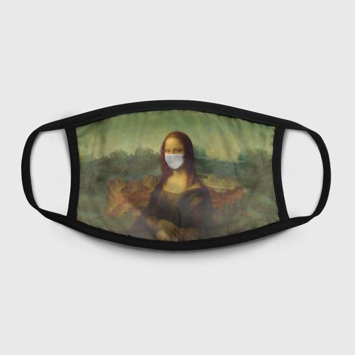 Маска защитная (+5 фильтров) Мона Лиза в маске Фото 01