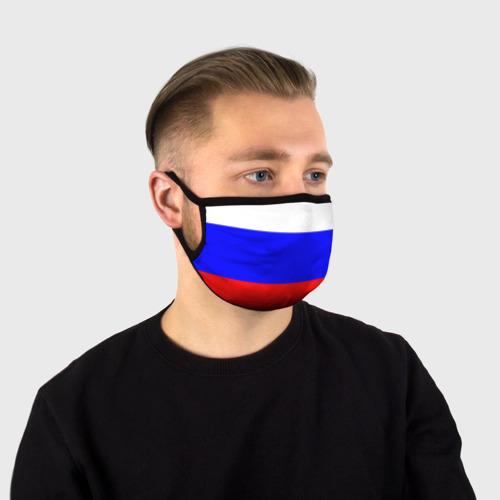 РОССИЯ МАСКА