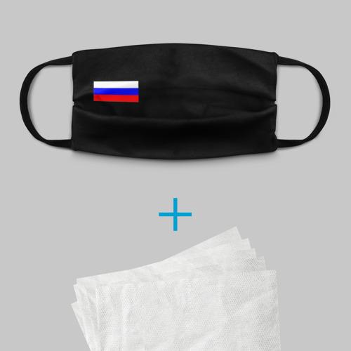 Детская маска (+5 фильтров) РОССИЯ МАСКА Фото 01