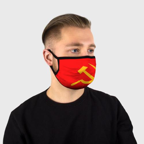 СССР МАСКА