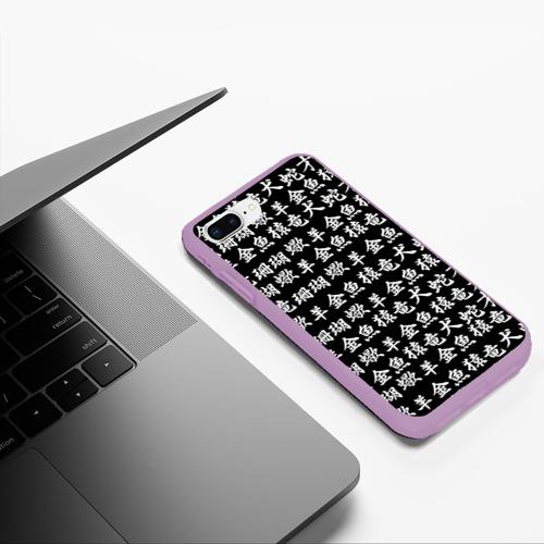 Чехол для iPhone 7Plus/8 Plus матовый ИЕРОГЛИФЫ Фото 01