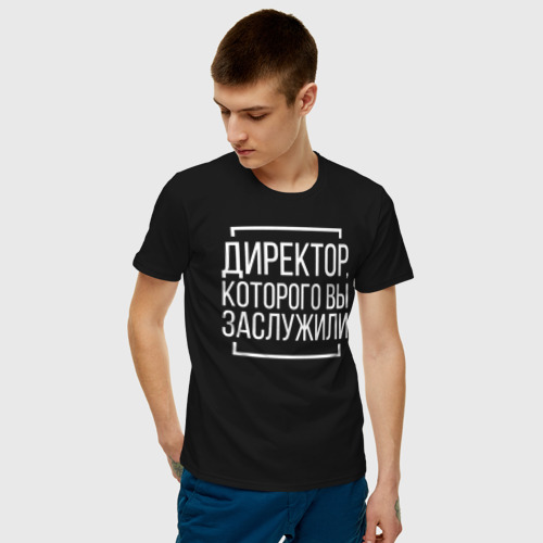Мужская футболка хлопок Директор которого заслужили Фото 01