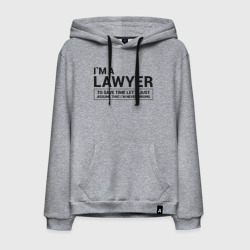 I`m a lawyer