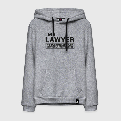 Мужская толстовка хлопок I`m a lawyer Фото 01
