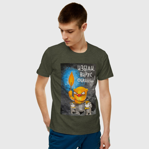 Мужская футболка хлопок Изыди, вирус!  Фото 01