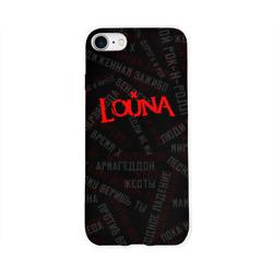 Louna - все песни