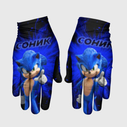 Sonic.