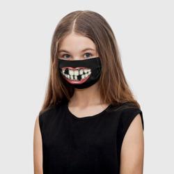 Улыбка без зубов.