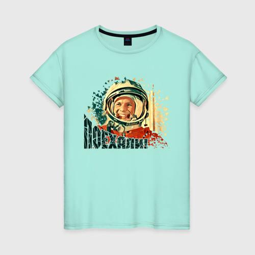 Женская футболка хлопок Юрий Гагарин. Фото 01