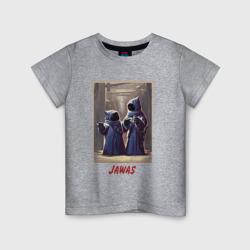 Jawas (The Mandalorian)