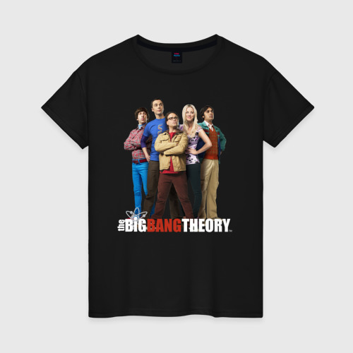 Heroes of the Big Bang Theory